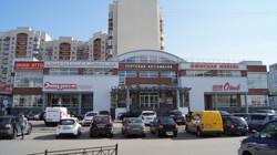 Торговый центр | Торговая Ассамблея