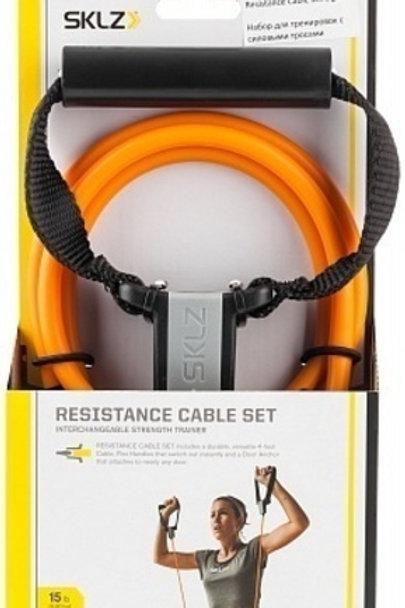 Набор для тренировок с силовыми тросами (легкое сопротивление)Resistance Cable S