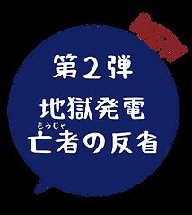 グループ 7@3x.png