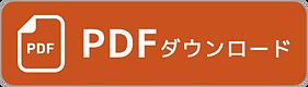 発電お好み焼き横丁.png
