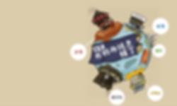 okonomi_top_ 3000.png