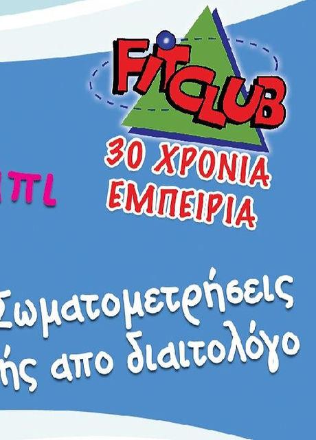 fitclub2020_edited.jpg
