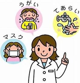 医務便り -令和元年11月号ー