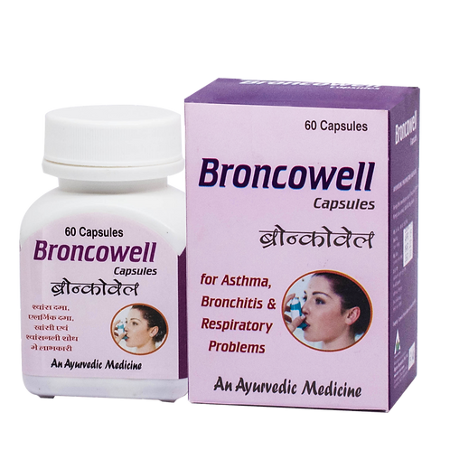 Broncowell Capsule