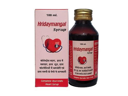 Hridaymangal Syrup - 100ml