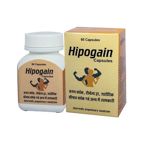 Hipogain Capsule