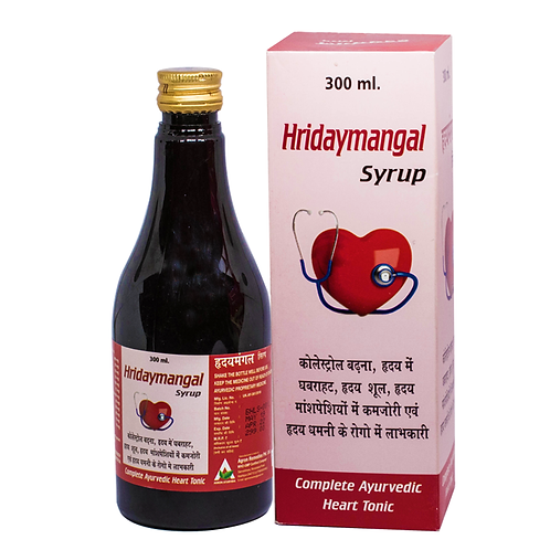 Hridaymangal Syrup