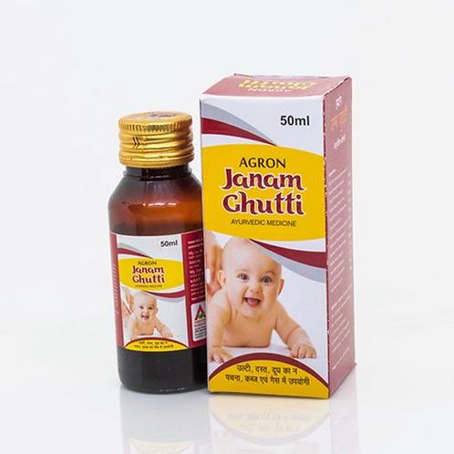 Janam Ghuti  - 50ml