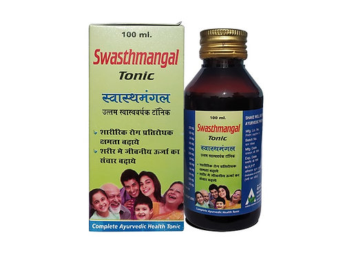 Swasthmangal Syrup - 100ml