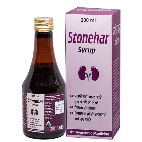 Stonehar Syrup - 200ml