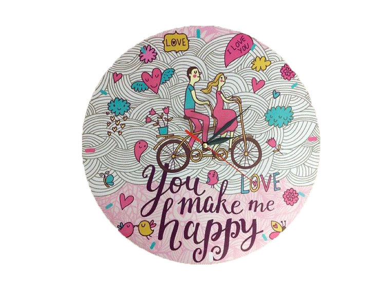 You Make Me Happy Wall Clock for Kids