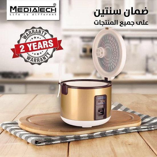 Media Tech Rice Cooker 1.5 L - 500 W
