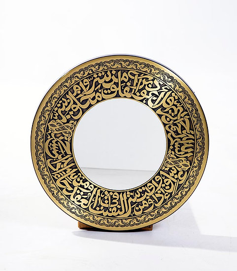 Arabesque Islamic Mirror 30cm
