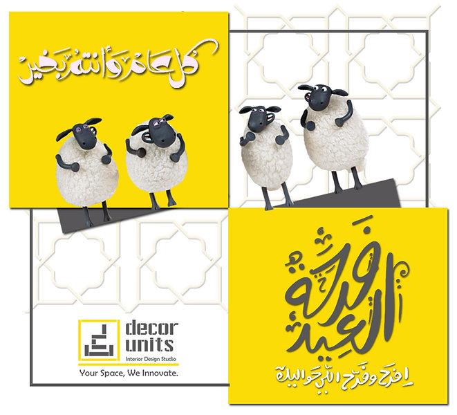 Happy Eid 2021.jpg