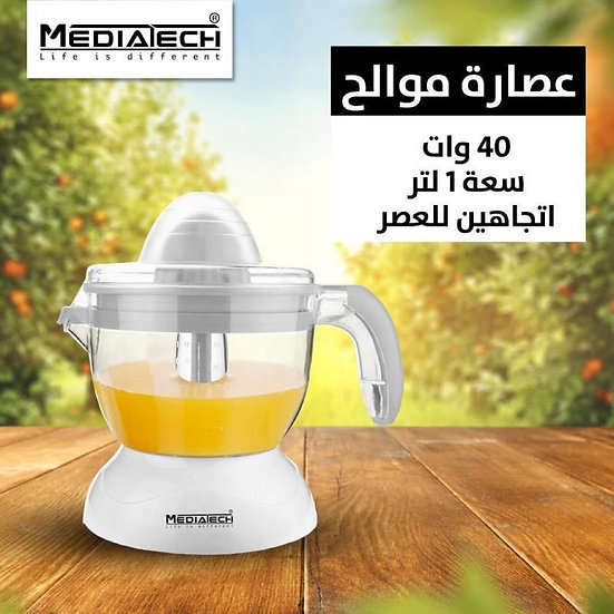Media Tech MT-J02 Juice Maker - White - 1 Liter
