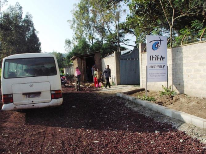 Ethiopie - Maternité et pédiatrique