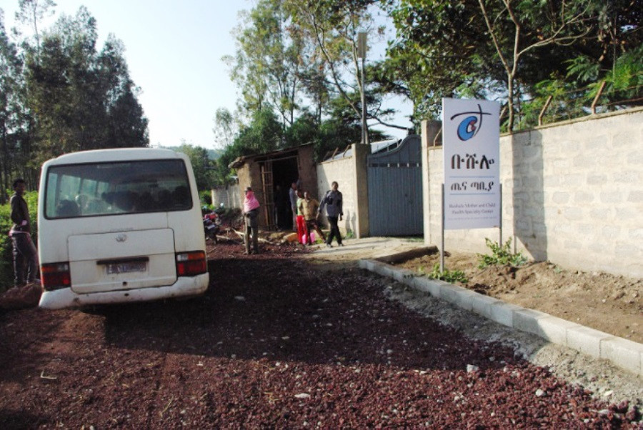 Ethiopia – Maternity and Pediatric Health Centre