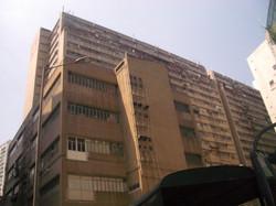 偉力工業大廈 (industrial)