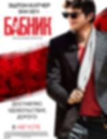 kinogallery.com_spread_poster_15.jpg