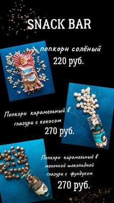 IMG_20210216_222213_988.JPG