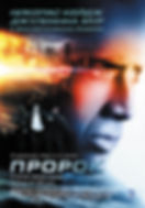 kinopoisk.ru-Next-518761--o--.jpg