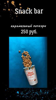 IMG-20210220-WA0007.jpg