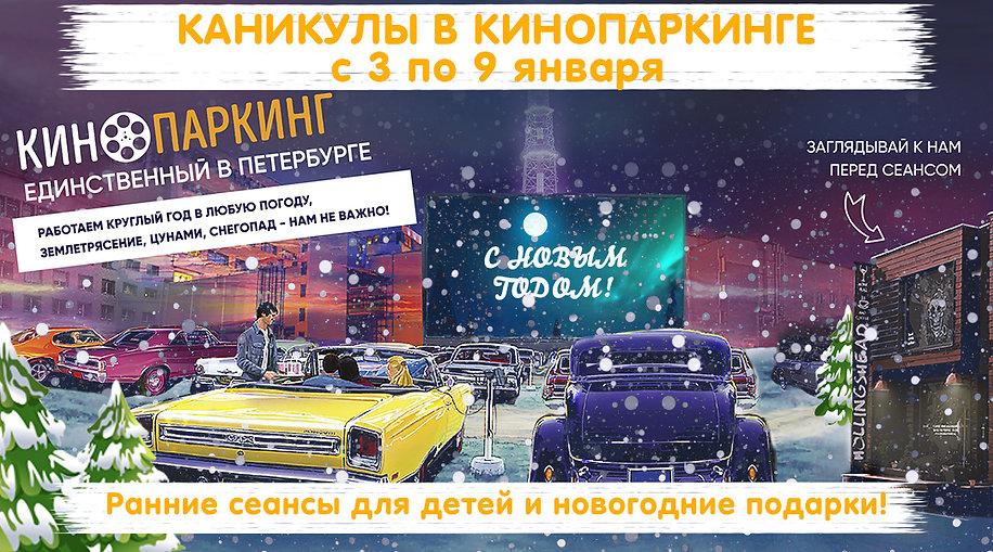 новогодний баннер.jpg