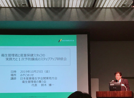 @京都 発表しました。