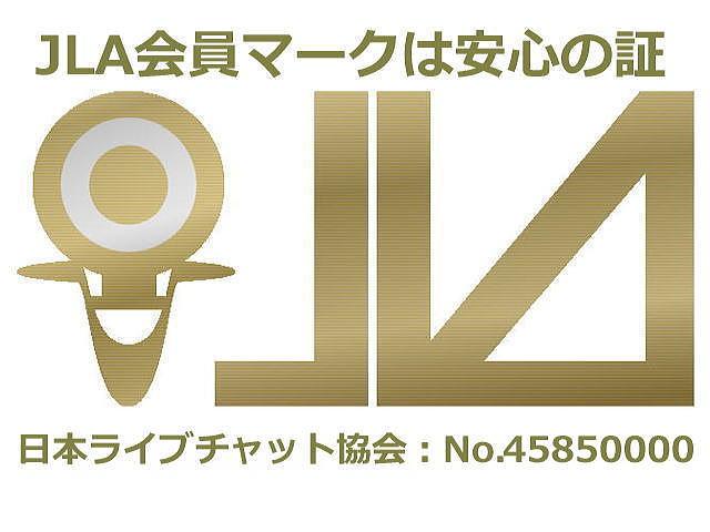 日本ライブチャット協会 加盟店