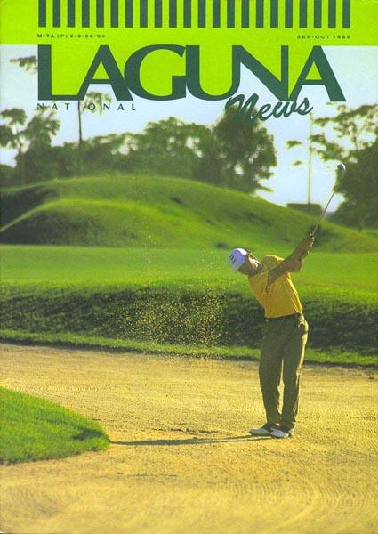 e Laguna Golf 2