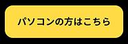 palette_site_sozai11-16.png