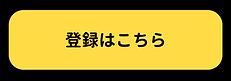 palette_site_sozai21-04.png