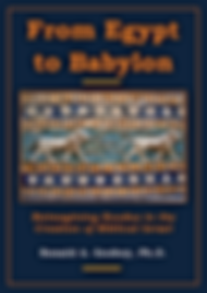 FROM-EGYPT-TO-BABYLON-COVER-NEW.png