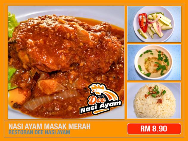 Nasi AyamMasakMerah.jpg
