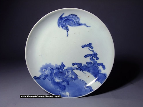 A 17thc Japanese Ko Imari dish boldly painted with a crane & tortoise, c1690