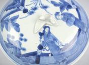 Arita export ecuelle (broth bowl) & cover, c1680