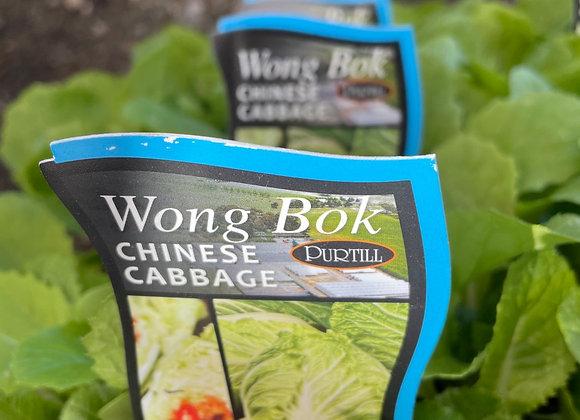 Wong Bok - Chinese Cabbage