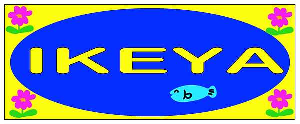 IKEYA_アートボード 1.png