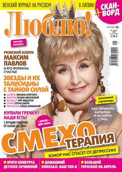 200401 - Ilona Mi
