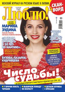 200722 - Olga Fa