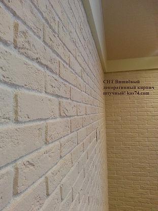 Кафель, устройство декоративных кирпичей на стену