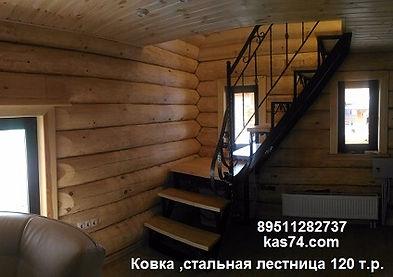 Баня из бревна, монтаж окон, лестница кованая, отопление любое