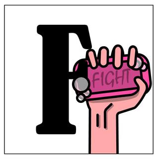 F - Fight Club