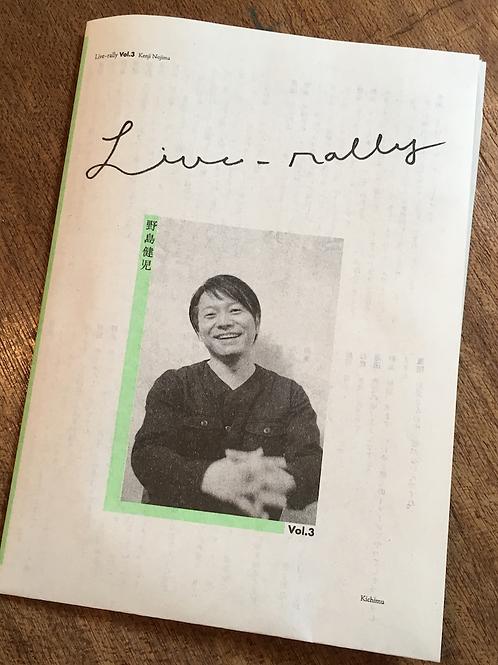 Live-rally vol.3:野島健児(声優)