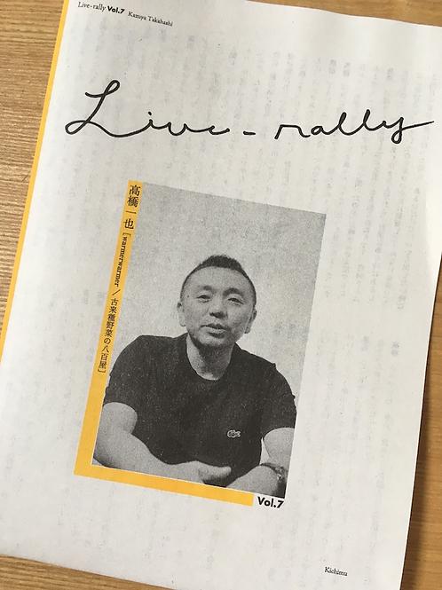 Live-rally vol.7:高橋一也(warmerwarmer/古来種野菜の八百屋)