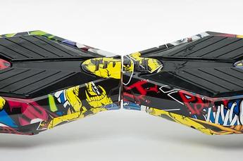 8 Lamborghini Hover Board 3.webp