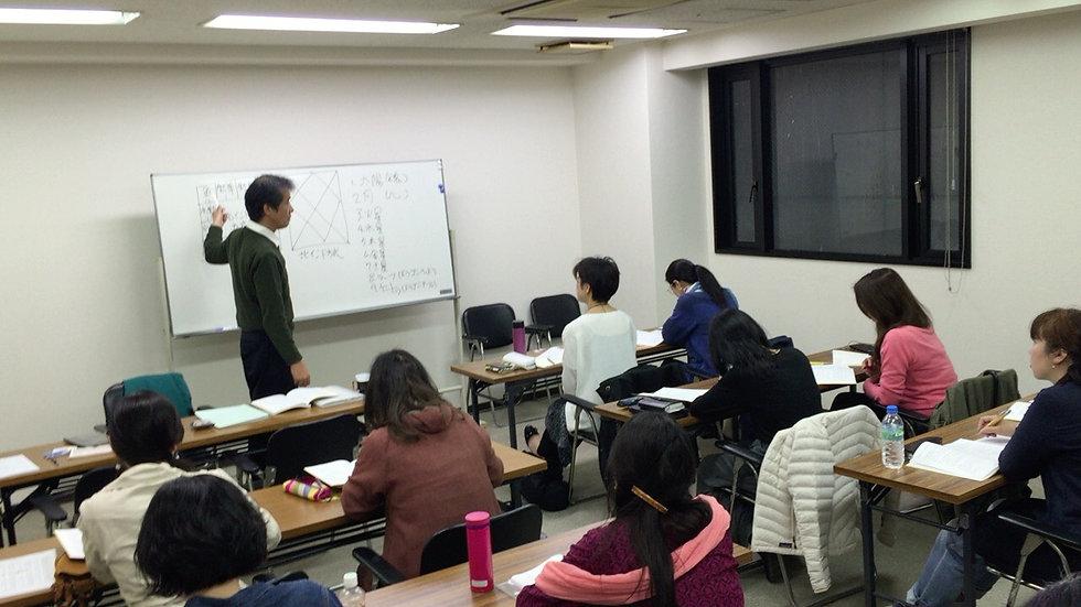 大阪教室3.jpg
