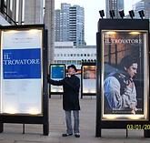 Metropolitan Met Opera New York Il Trovatore Marcelo Alvarez