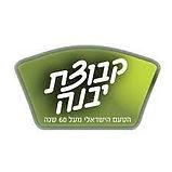 לוגו קבוצת יבנה