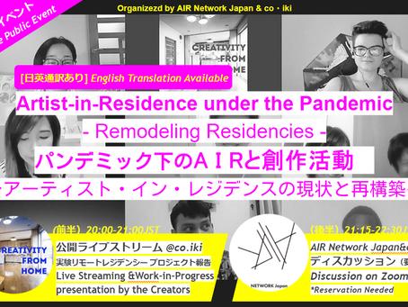 Artist-in-Residence under the Pandemic - Remodeling Residencies_(EN)